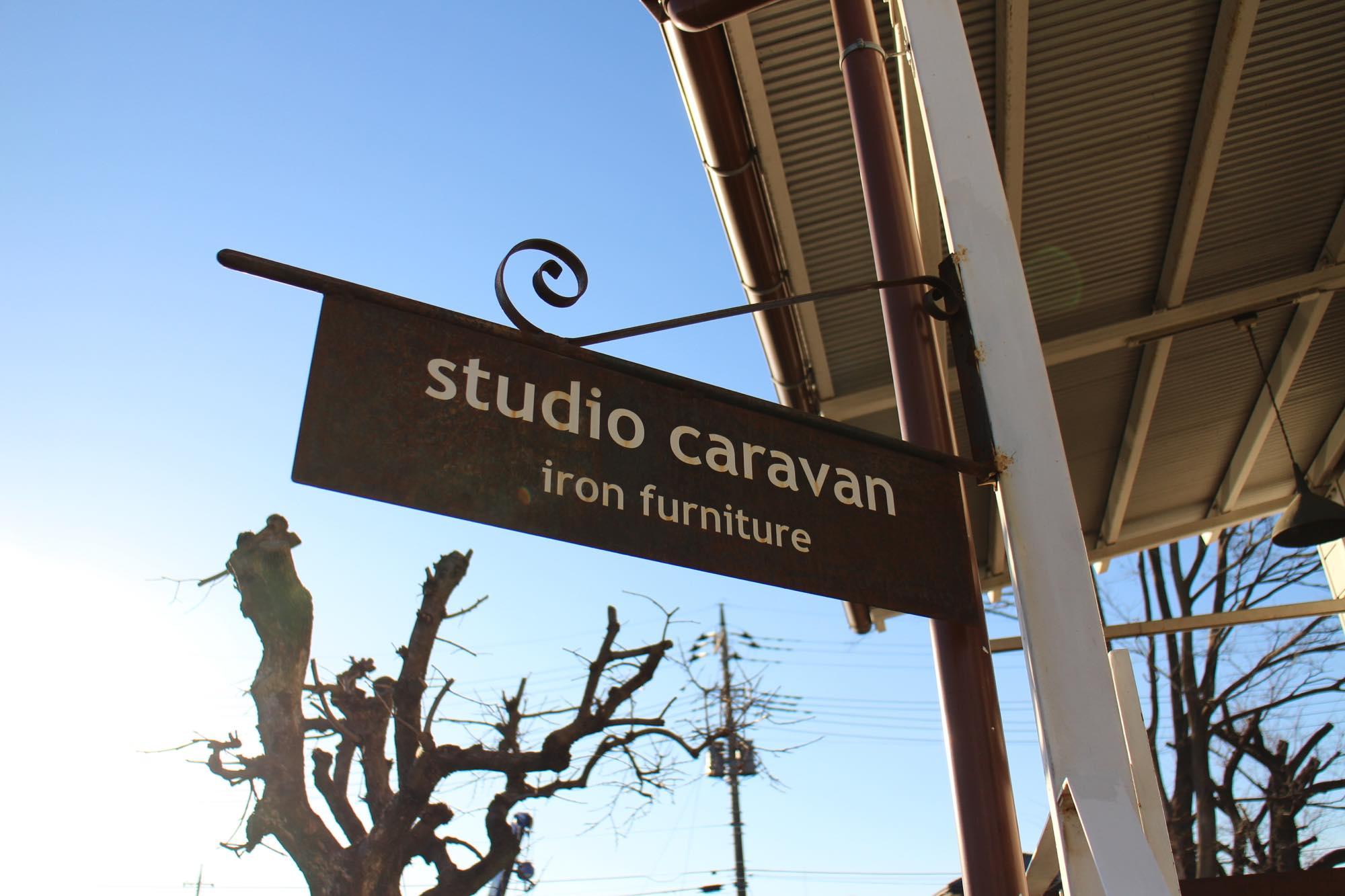 studio-caravan_G12